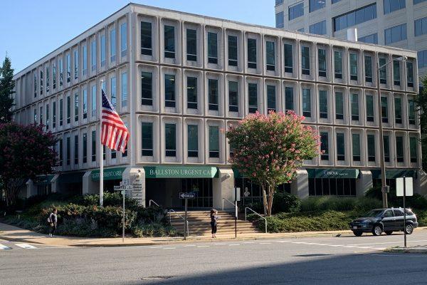Ballston Medical Center